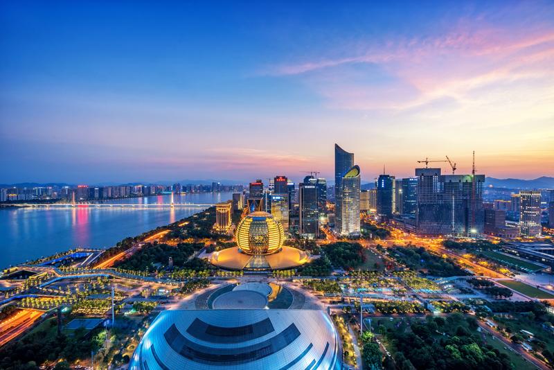 Lideres mundiales analizarán el futuro de la humanidad en la ciudad china de Hangzhou