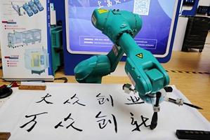 Robot escribe hermosa caligrafía en chino