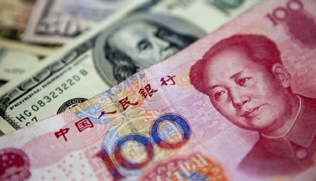RMB conforma canasta de monedas de derechos especiales de giro del FMI