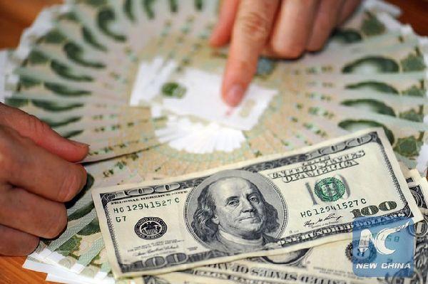 Siete cosas que necesitas saber sobre la inclusión del yuan en los DEG
