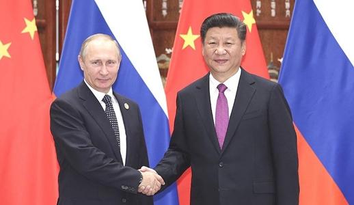 Presidentes de China y Rusia se reúnen y exhortan a firme apoyo mutuo