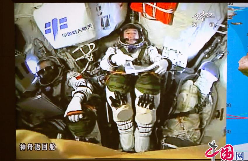 Acoplamiento del laboratorio espacial chino Tiangong-2 con nave espacial tripulada Shenzhou-11