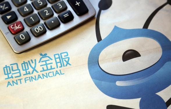 China domina el sector de los servicios tecnológicos financieros