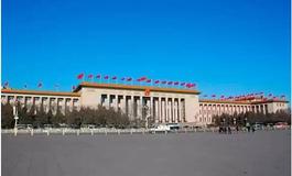 Unidad PCCh-Nación: Organización, transparencia y disciplina