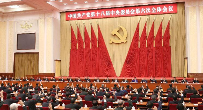 Reunión del PCCh afirma liderazgo colectivo