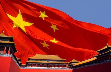 Resurgimiento de la 'Teoría de la amenaza china'