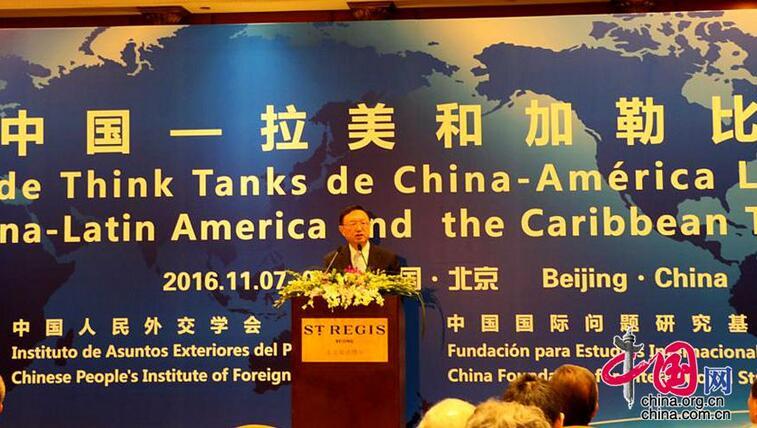 Think Tanks de China, América Latina y el Caribe dialogan en Beijing