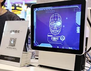 Inversión fluye hacia la tecnología del reconocimiento facial