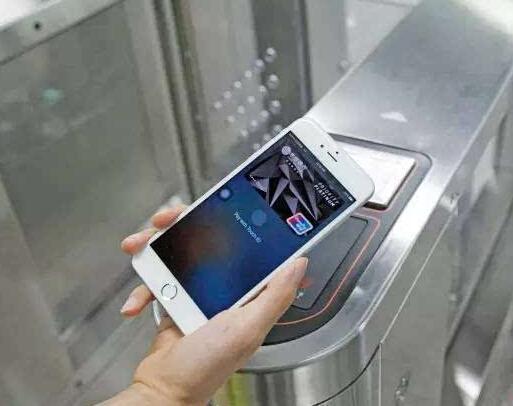 Metro de Beijing ofrecerá opción de pago móvil