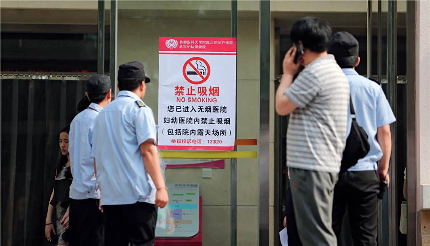 Beijing, un año de lucha contra el cigarrillo