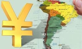 La relación chino-latinoamericana revierte tempestades en 2016