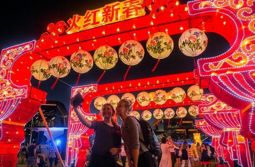 Feria de linternas comienza en Sídney con decoraciones temáticas para saludar Año Nuevo Lunar chino