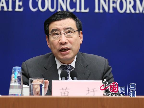 1. Miao Wei (Ministro de Industria y Tecnología Informática): China mantiene su posición como primer país en el mundo en los campos productivo y de Internet.