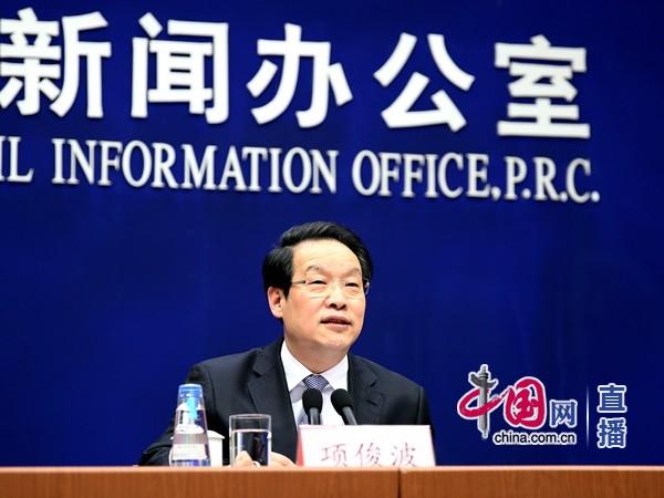 Xiang Junbo (Presidente de la Comisión de Regulación de Seguros): Eliminar los riesgos de raíz.