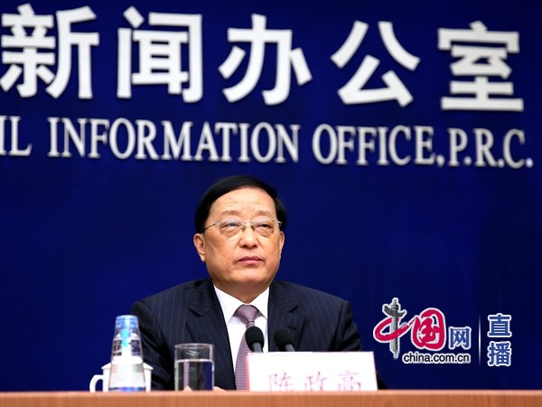4. Chen Zhenggao (Ministro de Vivienda y Desarrollo Urbano-Rural): Hay posibilidades de que el precio de la vivienda se mantenga estable en 2017
