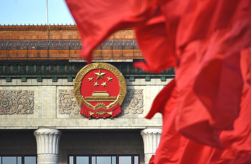 Inauguran sesión anual de máximo cuerpo legislativo de China