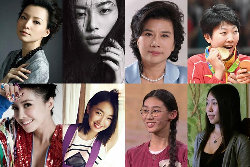 El poder femenino en China