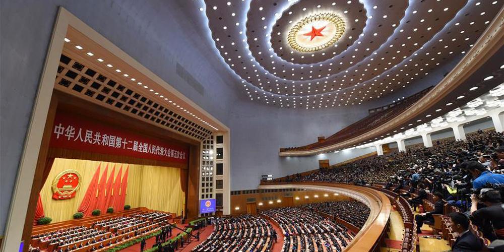 Video: Clausura de la V Sesión de la XII Asamblea Popular Nacional
