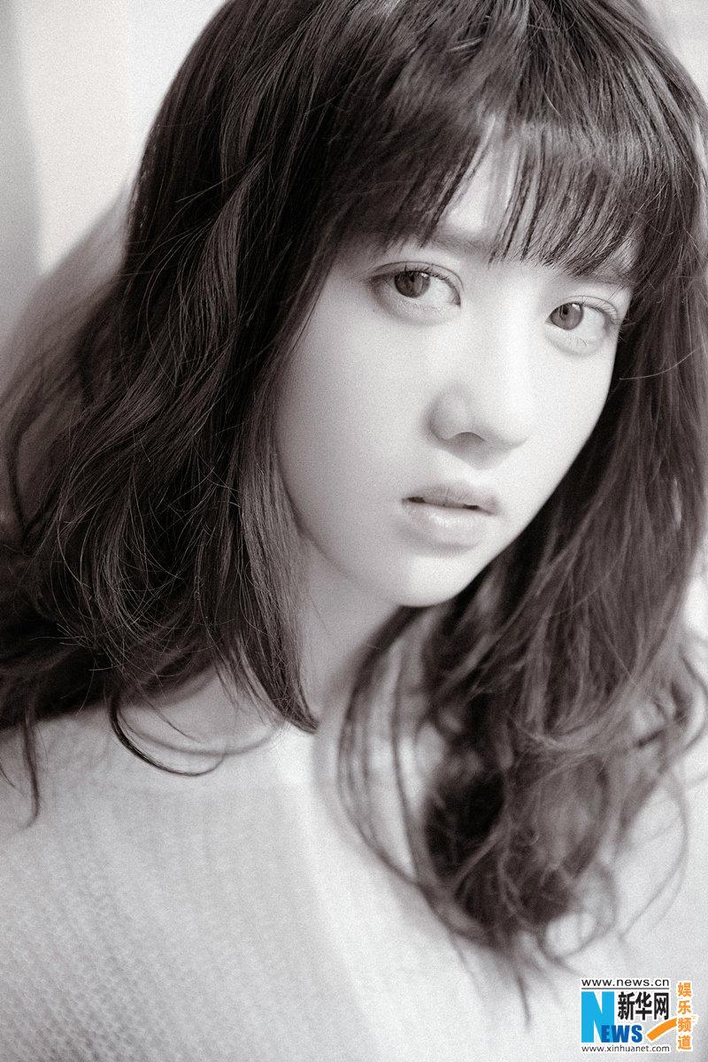 Imágenes de actriz Eleanor