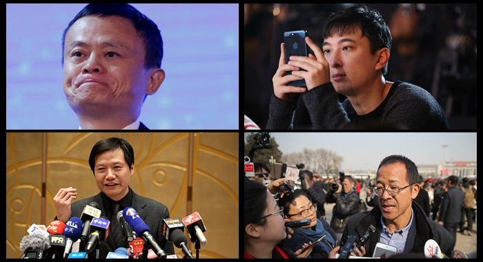 Los 10 multimillonarios con más influencia en las redes sociales de China