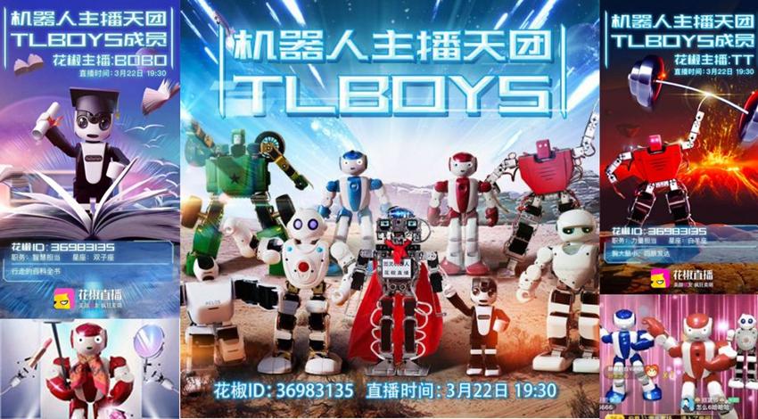 Nuevos y poco conocidos: robots que trabajan en China7