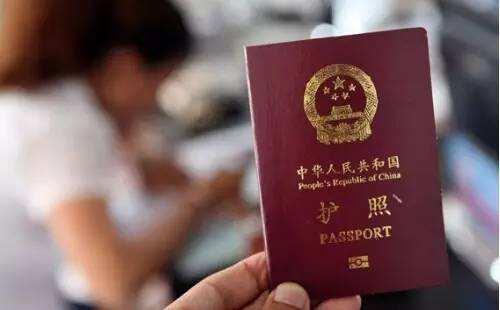 Los pasaportes chinos se fortalecen
