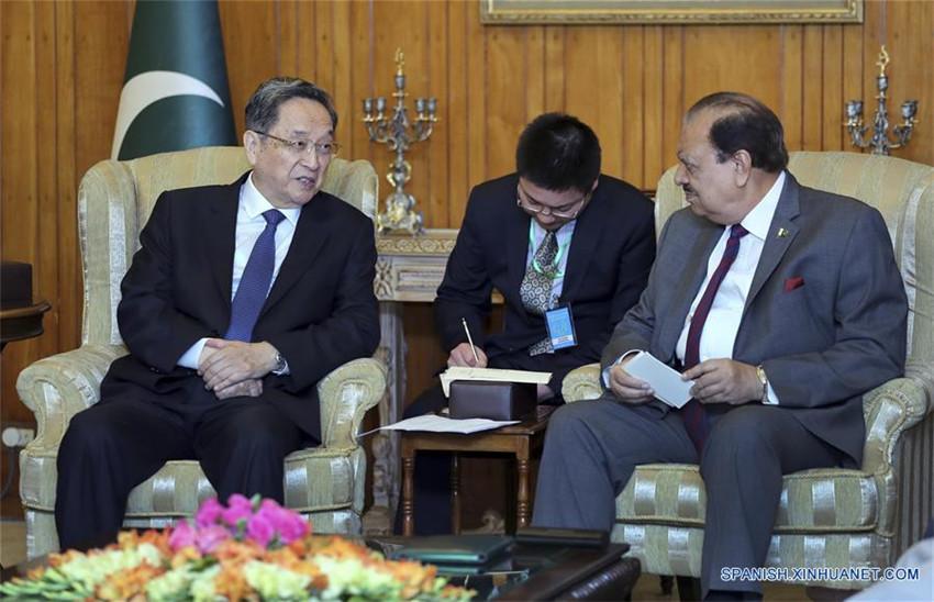 China y pakist n prometen impulsar asociaci n de cooperaci n estrat gica para todo tiempo - Tiempo en pakistan ...