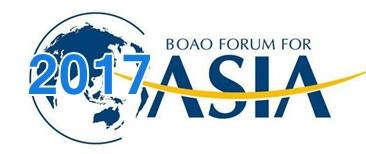 Foro de Boao para Asia 2017