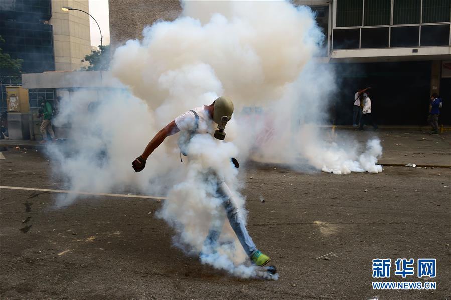 Fiscalía de Venezuela confirma tres muertos y 62 heridos durante protestas 1