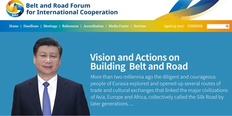 Página web oficial del Foro de la Franja y la Ruta para la Cooperación Internacional