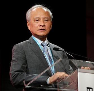 Embajador chino en EE.UU. destaca la infraestructura como sector de cooperación entre Washington y Beijing