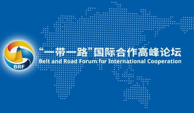 China y España