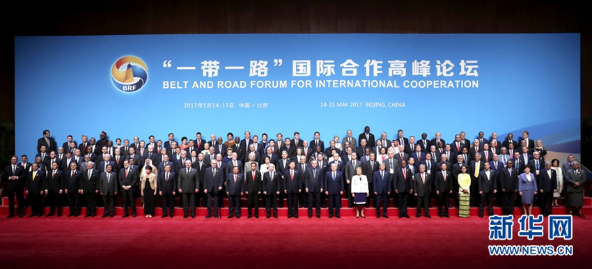 El Foro de la Franja y la Ruta marca un hito en la historia de los procesos de integración del mundo