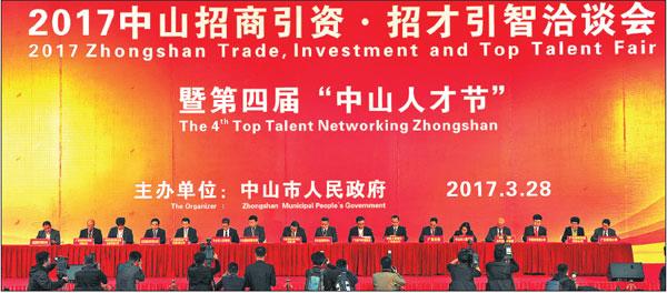 La 10 ciudades con el mejor desarrollo sustentable de China2
