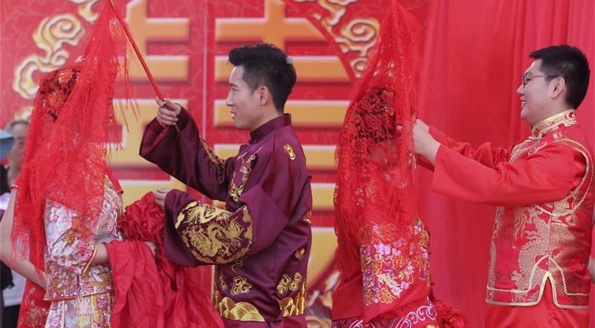 La 'fiesta 520' en China