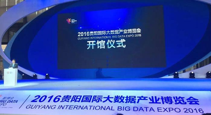 Exposición sobre macrodatos inaugurada en suroeste de China
