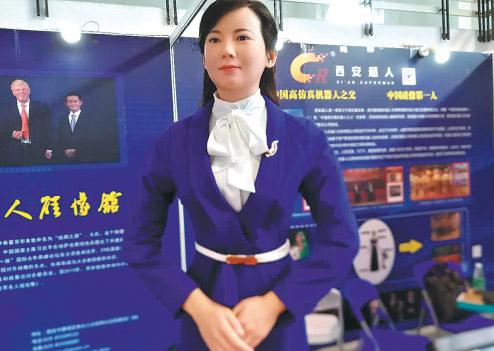 Los robots llegaron a China 1