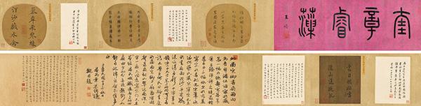 Subasta pone a la venta exquisita caligrafía imperial 1