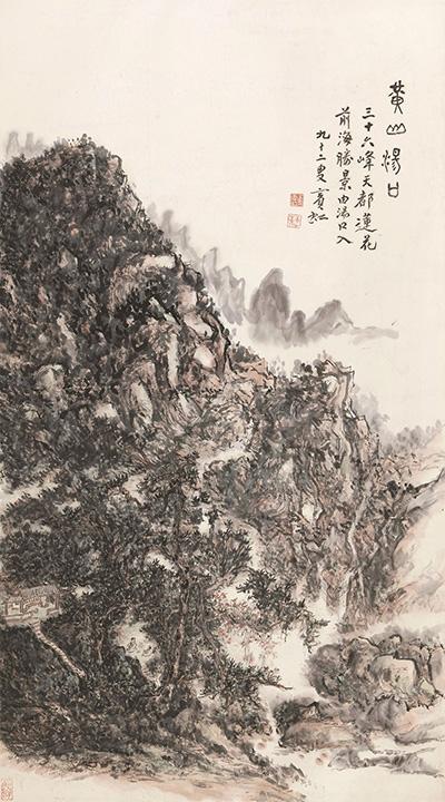 Subasta pone a la venta exquisita caligrafía imperial 2