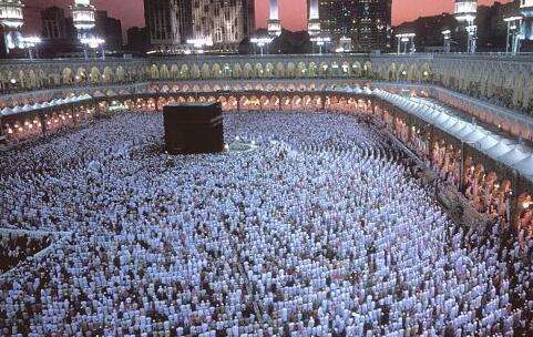 Fuerzas saudíes evitan atentado en La Meca