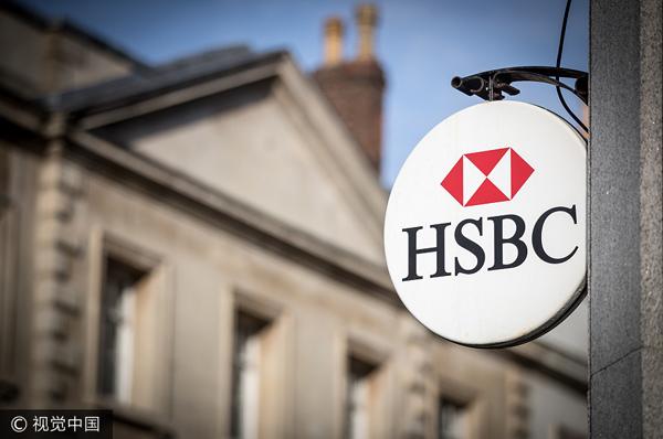 Los 10 principales bancos del mundo9