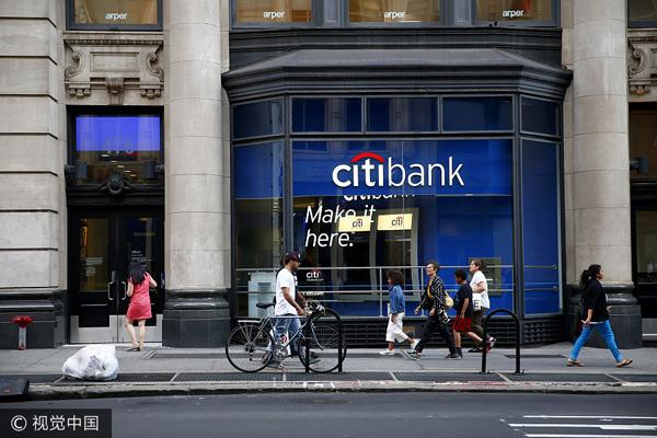 Los 10 principales bancos del mundo7