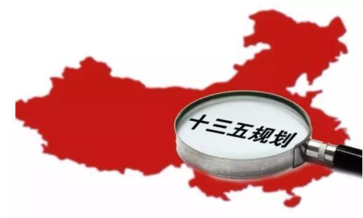 China avanza por vía correcta para convertirse en líder innovador