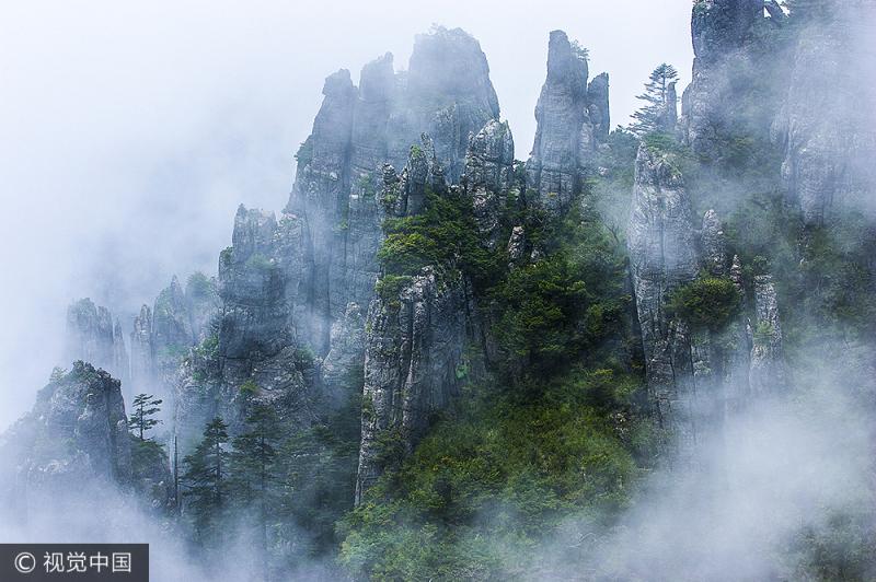 Patrimonio de la Humanidad de China: Shennongjia
