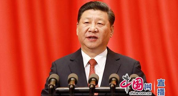 Xi pronuncia discurso en reunión con motivo del 90º aniversario del EPL