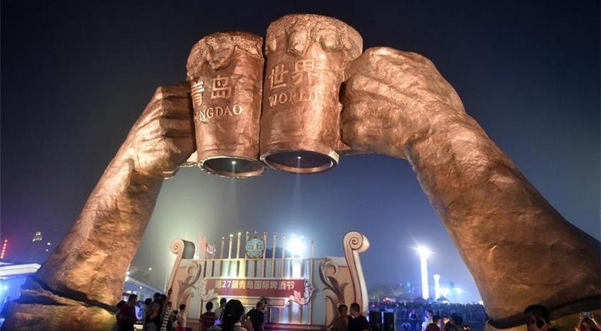 Festival Internacional de la Cerveza de Qingdao
