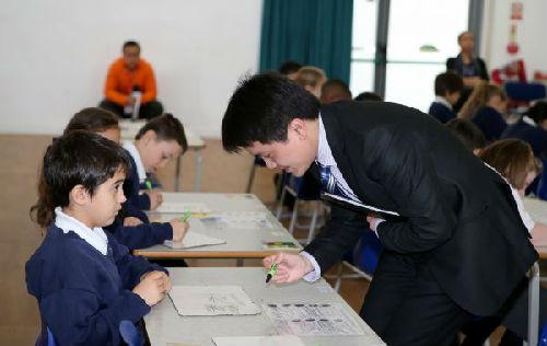 Educación china de exportación