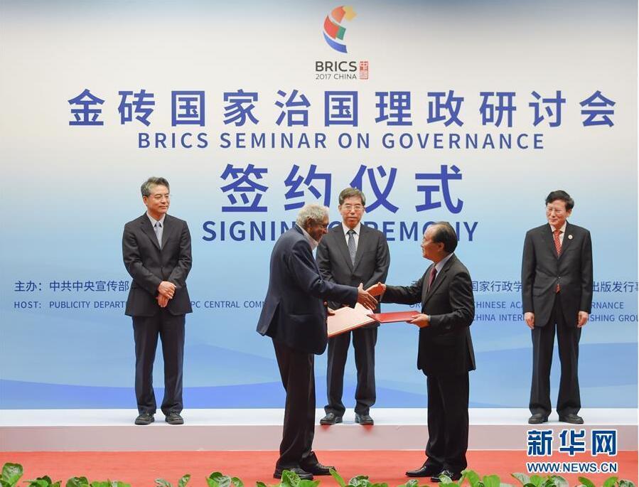 Grupos de consultoría de BRICS acuerdan elevar intercambios