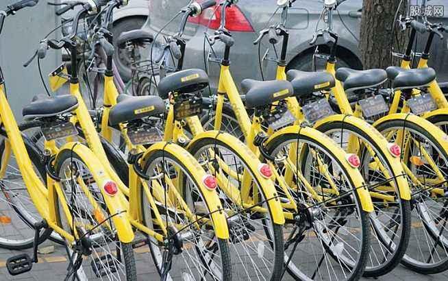Beijing planea ordenar el sector de bicicletas de alquiler