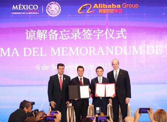 Peña Nieto firma acuerdo con Alibaba en beneficio de las pymes mexicanas 1